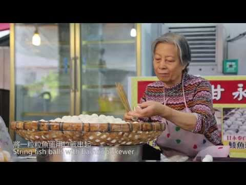 Fish Ball Discovery(documentary)