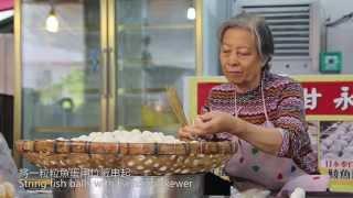 fish ball discovery(documentary)