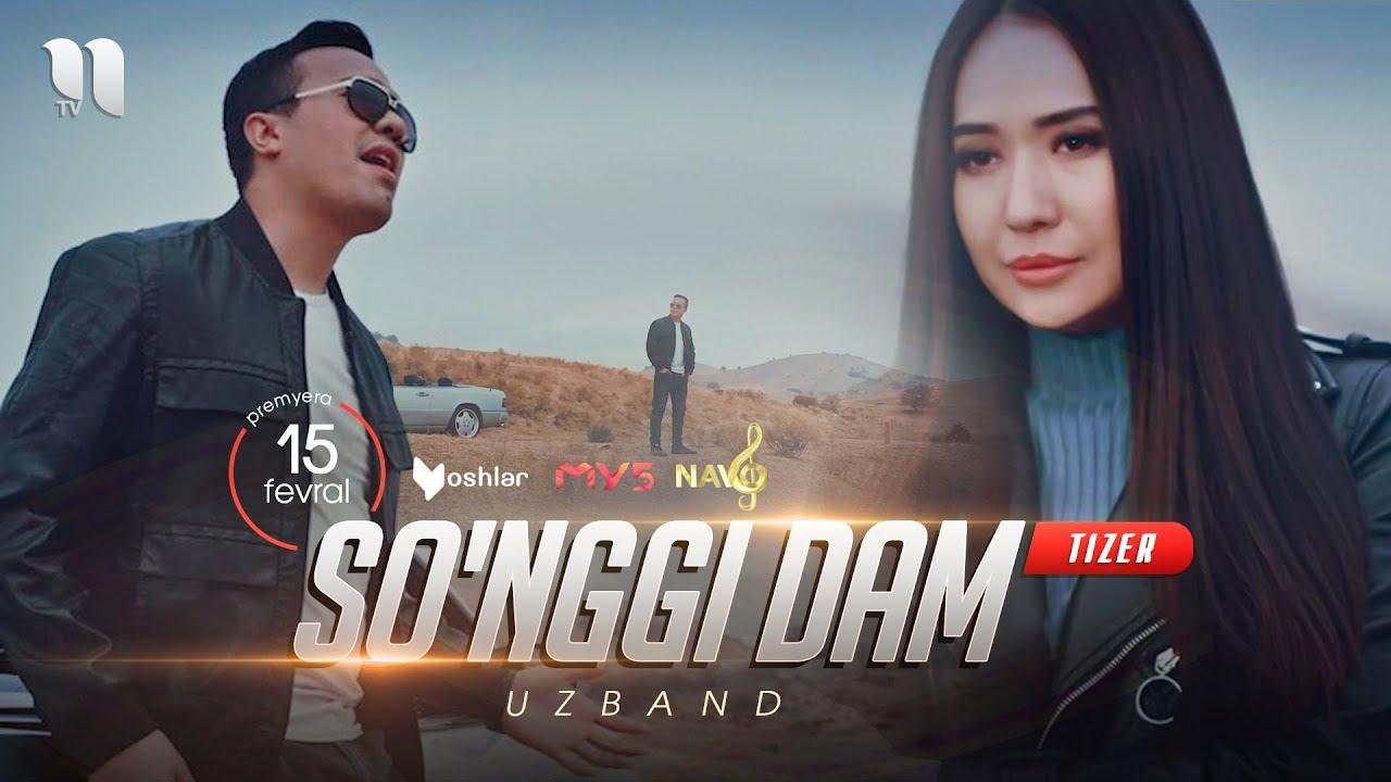 UzBand - So'nggi dam (tizer) | УзБанд - Сўнгги дам (тизер)