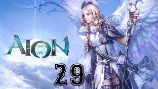 Aion [БАРД] 5.0-4.8 - Серия 29 [Особое задание]