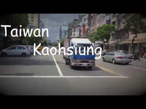 【Taiwan|Documentary】2017.07.04 | Kaohsiung Yancheng
