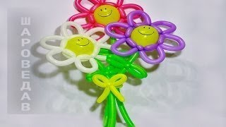 Цветы Смайлики из шаров Твистинг Flowers smiles from balloons Twisting