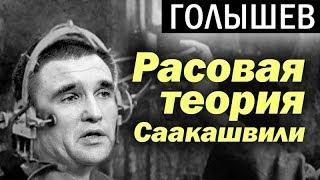 Паспорт Климкина и дочь врага народа