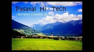 ภาษาใต้ไฮเทค [Pasatai Hi - Tech]เลือน ๆ .wmv