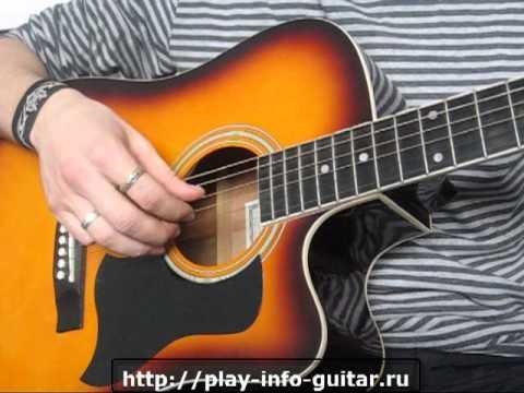 Гитарный перебор №1