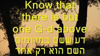 Yaakov Shwekey - Shema Yisroel.flv