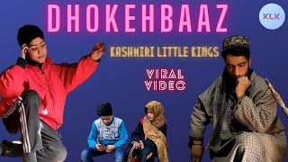 DHOKEHBAAZ | FUNNY VIDEO | KASHMIRI LITTLE KINGS | SUBSCRIBE | SHARE | LIKE | COMMENT