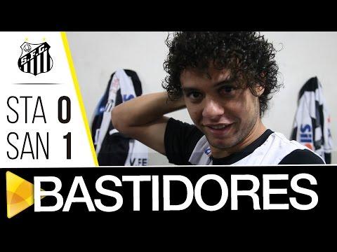 Santo André 0 x 1 Santos | BASTIDORES | Paulistão (25/03/16)