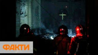 Пожар в соборе Парижской Богоматери: что осталось от Нотр-Дам де Пари