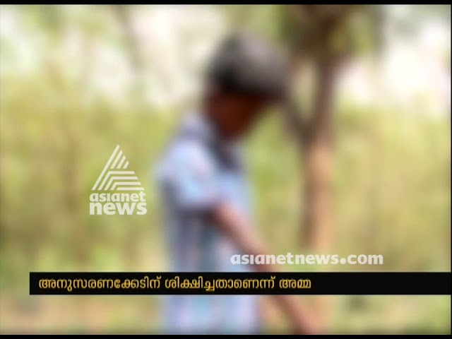 Mother of burned her child; Police register case | FIR 27 JUL 2018