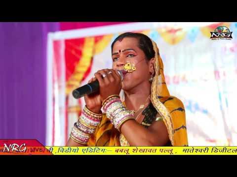Bheruji Maharaj Superhit Bhajan - Bheruji Mandir Upar Mor Bole | Kishan Pura Live | Rajasthani Song