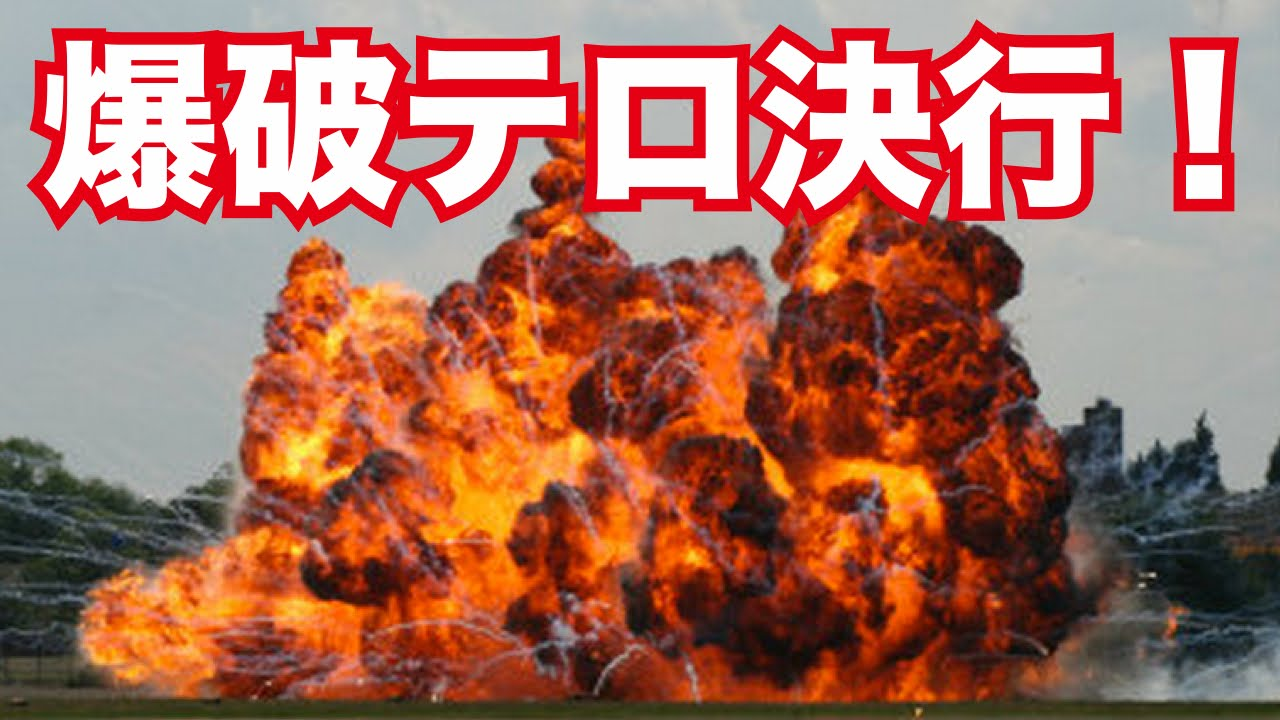 GTA5】爆破テロ決行! - YouTube