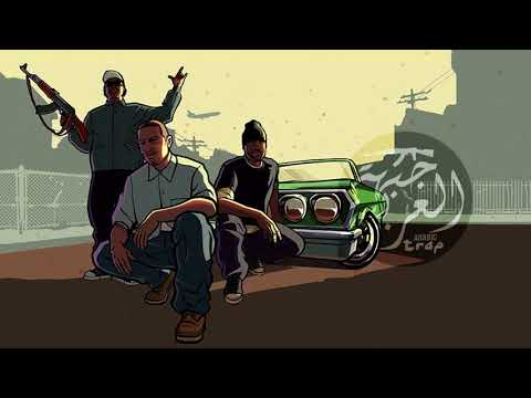 GTA San Andreas - Trap Remix ( Turkish Style  By Emre Demir )