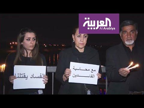 الموصليون يحمّلون الفساد مسؤولية غرق العبارة  - نشر قبل 4 ساعة