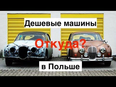 Где купить машину в рассрочку без банка