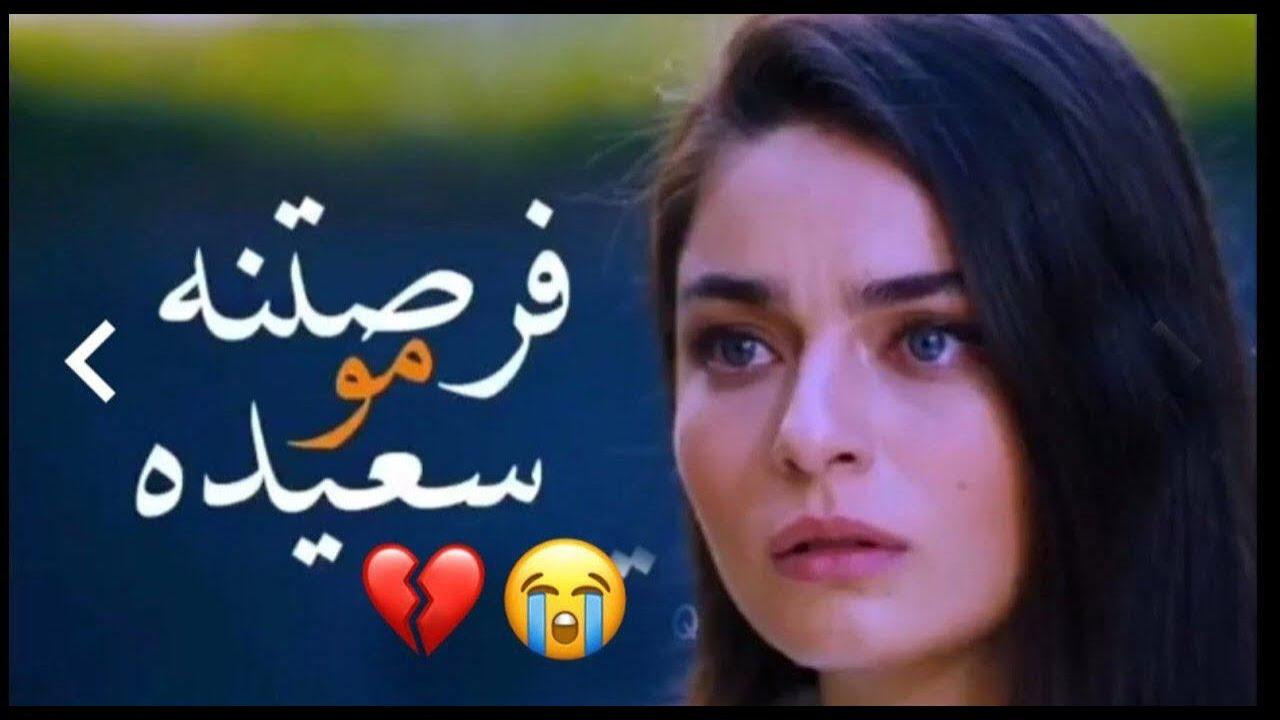 الله وياك الشاعر اثير التميمي قصيده رهيبه 2020