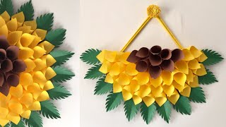 PAPER WALL HANGING DIY | PAPER SUNFLOWER WALL HANGING IDEAS | WALL DECOR IDEAS