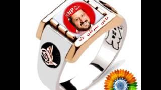 bacha khani pakar da mohammad ali