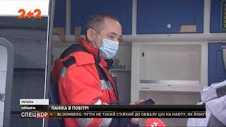переполох у Борисполі через підозру на коронавірус: чи підтвердився діагноз у двох пасажирів