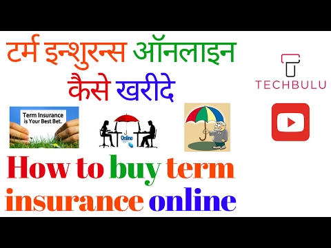 Buy Term Insurance Online - Live Demo - Step by Step - Explained - In Hindi