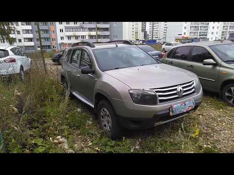 Продать авто в Челябинске 89124087447 Кургане, Екатеринбурге, Уфе. Выкупили Duster Неисправен Дизель