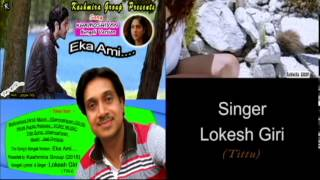 "Khamoshiyan (Full Bengali Version) "" EKA AMI"" Lyrics & Vocal by Lokesh Giri"