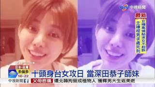 """即將又有一位台灣女孩,要進軍日本娛樂圈!今年24歲的直播主""""Teresa""""因為..."""
