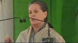 At Chhattisgarh rally, Sonia says BJP is
