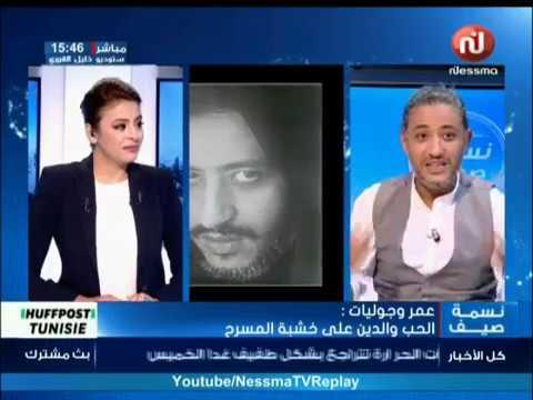 تونس البية ليوم الإربعاء 23 أوت 2017