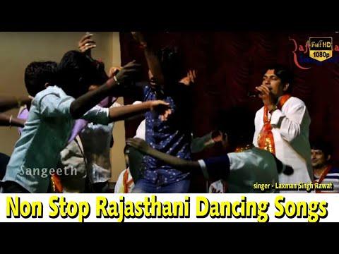 Non Stop Rajasthani Dancing Songs | Laxman Singh Rawat & Chandmal Gurjar | Medchal