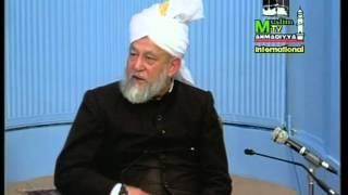 French Translation: Dars-ul-Quran 28th February 1995 - Surah Aale-Imraan verse 196