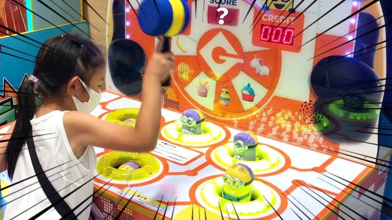 ミニオンのもぐらたたき★ゲームセンターでワニワニパニックのようなゲームを発見!