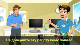"""Видео для локального бизнеса: Образец - """"Ремонт компьютеров"""""""