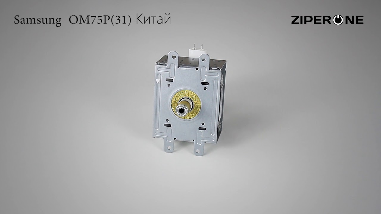 samsung microwave oven magnetron om75p 31 china 15334