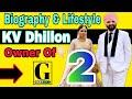KV Dhillon Biography / Who Is KV Dhillon /KV dhillon /Lifestyle of KV Dhillon /Who Is Geet MP3 Owner