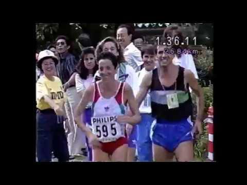 1991年世界陸上】女子マラソン - YouTube