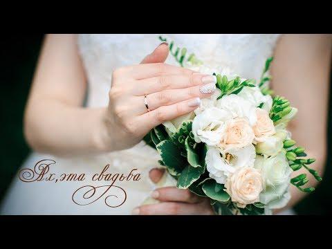 Атрибуты своими руками для свадьбы