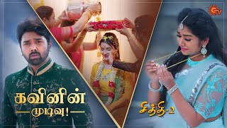 Chithi 2 - Ep 158 | 12 Nov 2020 | Sun TV Serial | Tamil Serial
