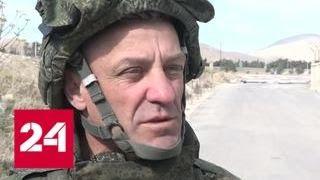 Ситуация в Восточной Гуте продолжает накаляться - Россия 24