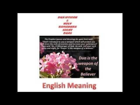 DUA IFTITAH ENGLISH MEANING
