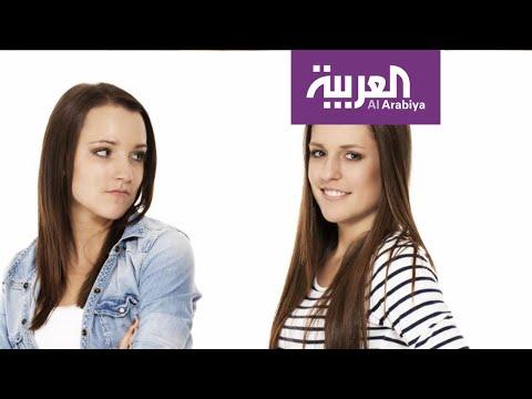 صباح العربية | كيف تتعاملين مع صديقتك الغيورة ؟  - نشر قبل 46 دقيقة