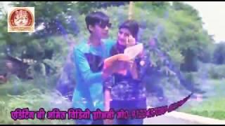 Chori ge padhai chi khagaria me song by bansidhar