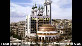 THE BEST ATHAN EVER-ISLAMIC ATHAN PRAYER CALL(Find Out The Truth)أجمل أذان في العالم