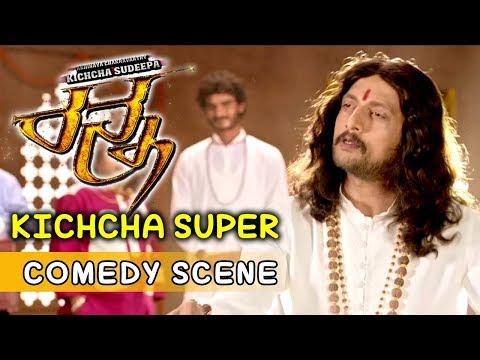 Chikkanna Comedy Scenes | Kiccha Sudeep As Swamiji Comedy Scenes | Ranna Kannada Movie