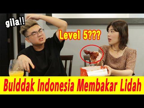 nyobain-ayam-buldak-ala-indonesia-인도네시아-불닭의-매운맛은!?