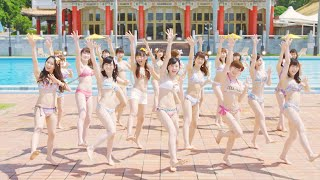 【MV】ドリアン少年(Dance short ver.) / NMB48[公式]