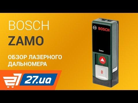 Bosch Zamo обзор лазерного дальномера – 27.ua