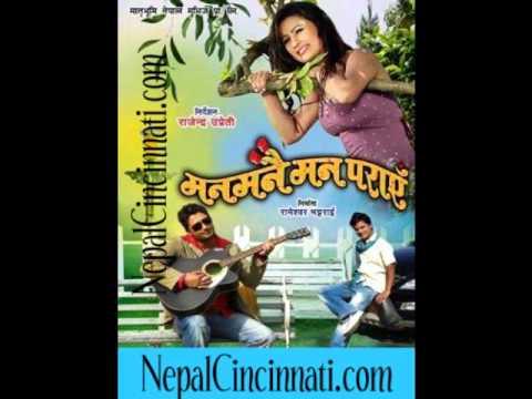 Bole Maya Badchha Hai