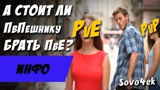 видео Преимущества кредитных карт до 1000000 рублей