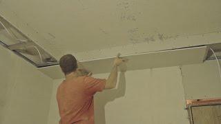 Как провести монтаж гипсокартона для подвесного потолка(Инструмент и оборудования для ремонта: http://intertool.ua/catalog/ В этом видео мы расскажем, как произвести монтаж..., 2016-03-07T16:27:03.000Z)